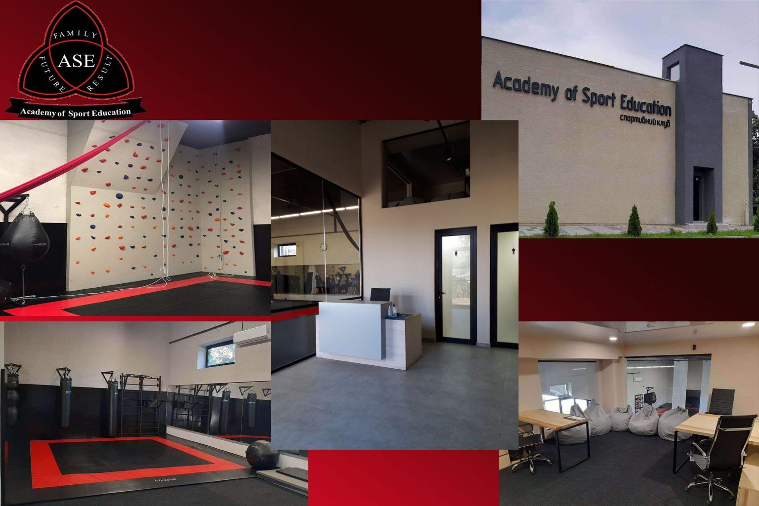 Новий сучасний зал